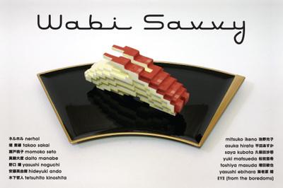 Wabisavvyflier2