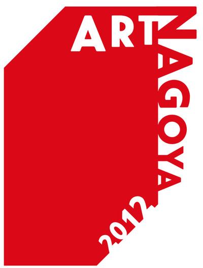 Artnagoya2012logo